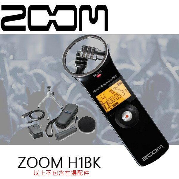 【非凡樂器】Zoom H1 Handy Recorder / 專業錄音筆 / 完美的立體聲 / 鋼琴黑