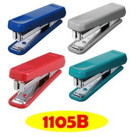 SDI 手牌 1105B 10號釘書機 /一台入{定60} 開運事務型訂書機~順德