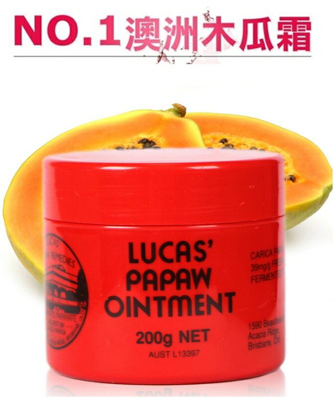 易集GO商城-澳洲暢銷商品-Lucas Papaw Ointment木瓜霜200g-9000020