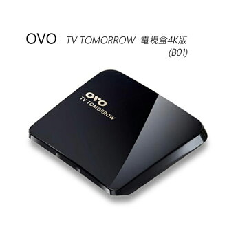 #S OVO TV TOMORROW 電視盒4K版(B01)