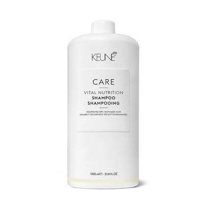 KEUNE C5極緻洗髮精+壓頭 1000ml 乾躁 一般受損髮用