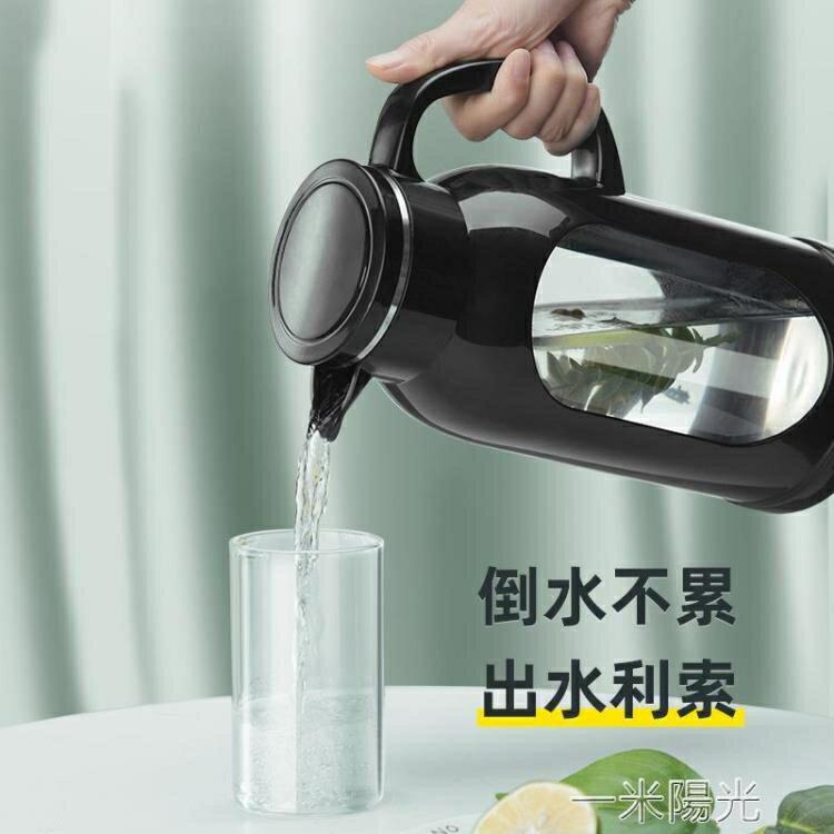 冷水壺玻璃耐熱高溫防爆水瓶家用大容量涼白開水杯茶壺防摔涼水壺yh
