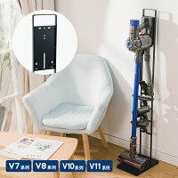 直立式鐵藝吸塵器收納架-2代款 置物架 Dyson 戴森適用 手持式吸塵器掛架 收納架 免運【A050】V7 V8 V10 V11適用 0