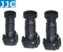 又敗家@JJC橡膠三用40.5mm遮光罩B款(廣角標準望遠)三折40.5mm三用遮光罩40.5mm螺口遮光罩螺牙螺紋適Sony E 16-50mm F3.5-5.6 Nikon 1 10mm f/2.8 18.5mm f/1.8 11-27.5mm f/3.5-5.6 Nikon P7700 P7800 Nikkor 10-30mm 30-110mm f/3.8-5.6 Pentax 01 02 06 15-45mm 07
