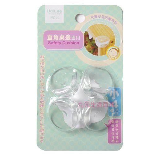 【九元生活百貨】M9720透明桌角防護墊/小4入 桌角防撞貼