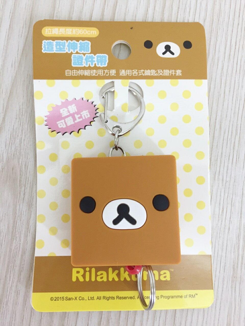 【真愛日本】15120100019方型伸縮證件帶-懶熊 SAN-X 懶熊 奶妹 奶熊 拉拉熊 證件夾 證件帶 生活用品