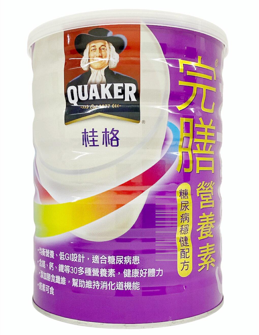 桂格 完膳營養素 (糖尿病專用奶粉) 穩健配方奶粉 900G/罐 020142