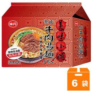味丹美味小舖蔥燒牛肉風味湯麵72g(5入)x6袋/箱
