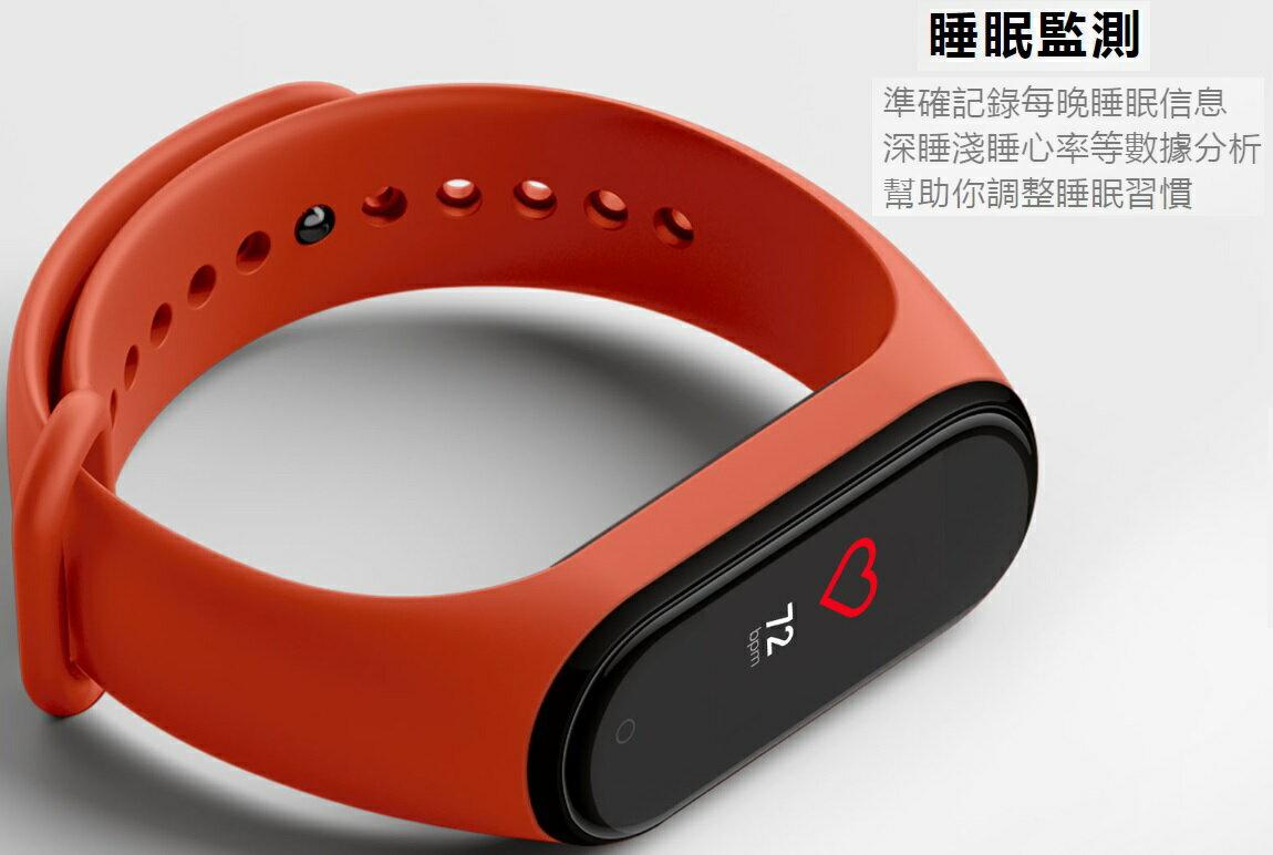 小米手環4 小米4 AMOLED 全彩螢幕 手環4 計步 心率 睡眠 (贈送腕帶+保護貼) GM數位生活館 6