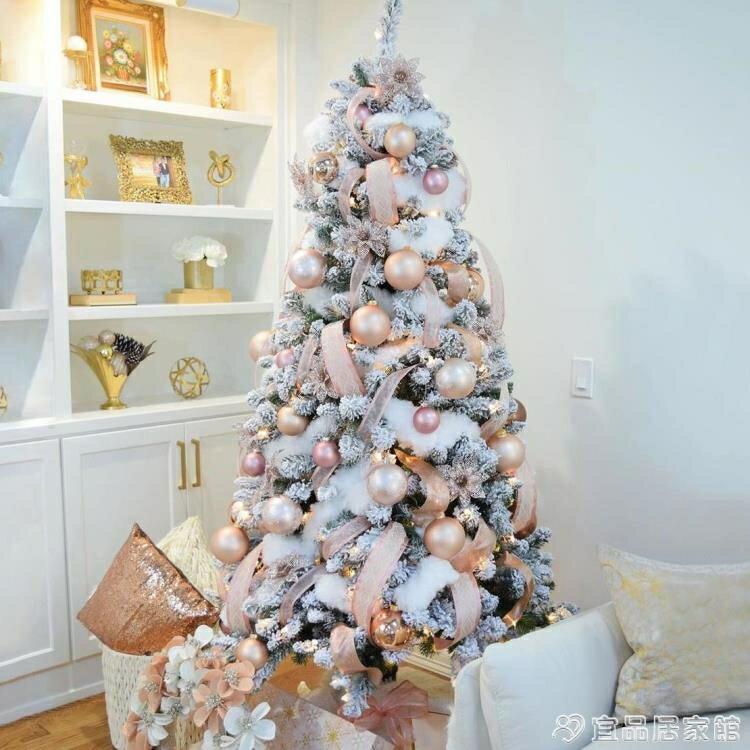 聖誕樹 圣誕節裝飾圣誕樹家用小型套餐1.5/1.8/3/米套裝網紅粉色櫥窗擺件 宜品
