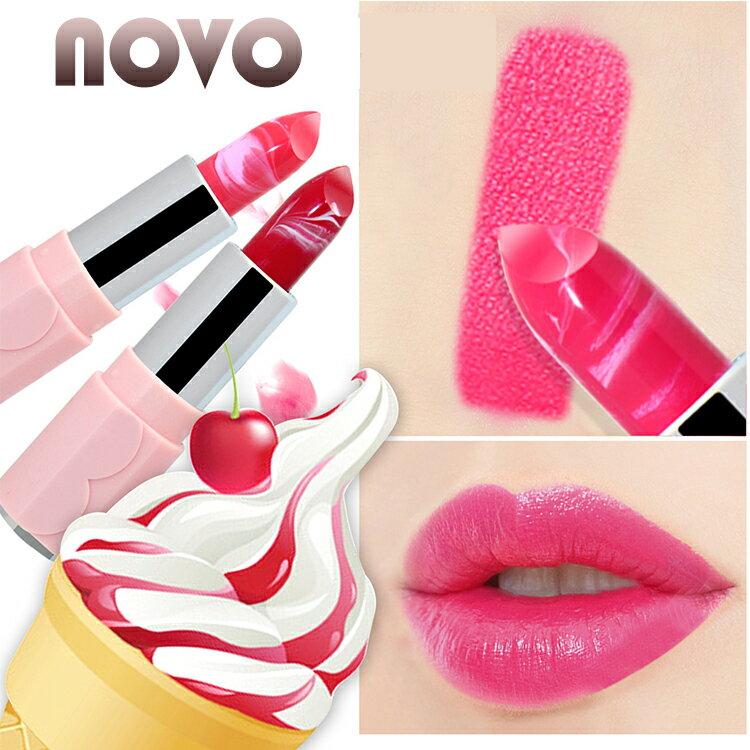 NOVO Lips-talk 幻彩冰淇淋藝術口紅 唇膏(4g)【庫奇小舖】