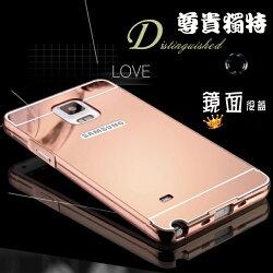 【 鋁邊框+鏡面背蓋】三星 Samsung Galaxy Note 4 N910/SM-N910U 防摔殼/手機保護套/保護殼/硬殼/手機殼/背蓋