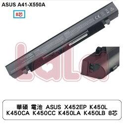 華碩 電池 ASUS X452EP K450L K450CA K450CC K450LA K450LB 8芯