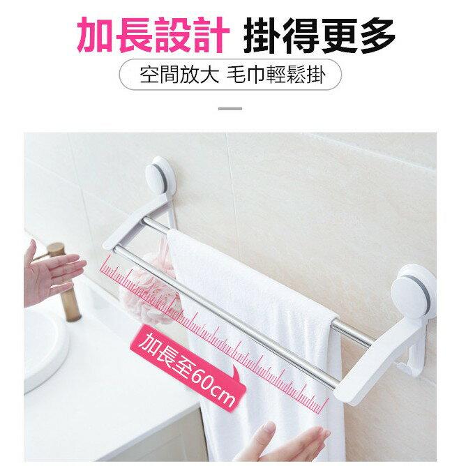 強力魔貼雙層毛巾架 超強掛重 無痕黏貼 KD居家生活館 3