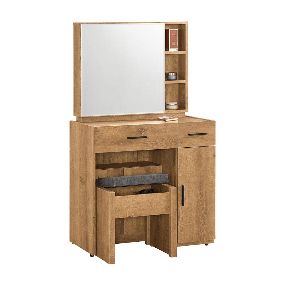 福尼斯2.7尺化妝台椅/H&D東稻家居-消費滿3千送點數10%