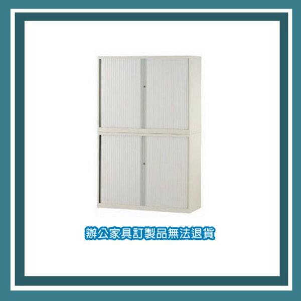 『商款熱銷款』【辦公家具】KS-430捲門櫃資料文件檔案櫃櫃子檔案收納