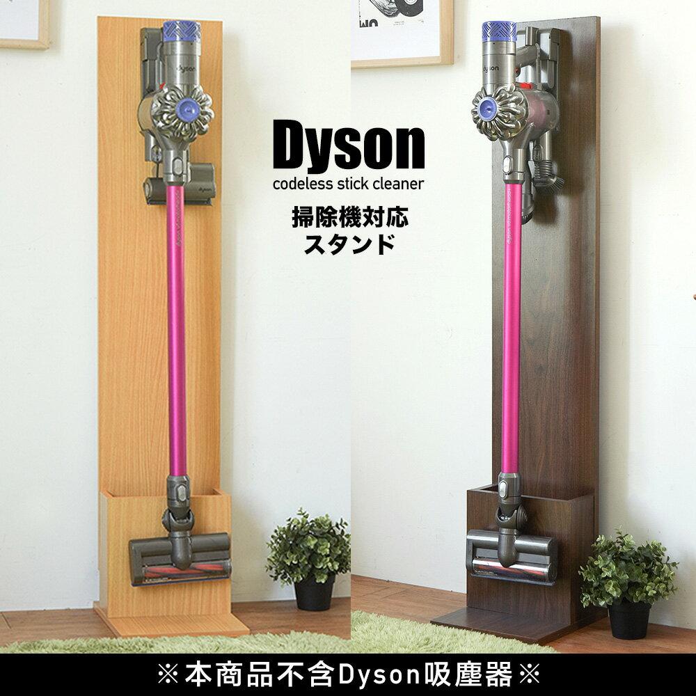 Dyson / 吸塵器收納架 / 置物架 Dyson無線手持式吸塵器掛架(不含吸塵器)  MIT台灣製 現領優惠券 完美主義【L0010】 5