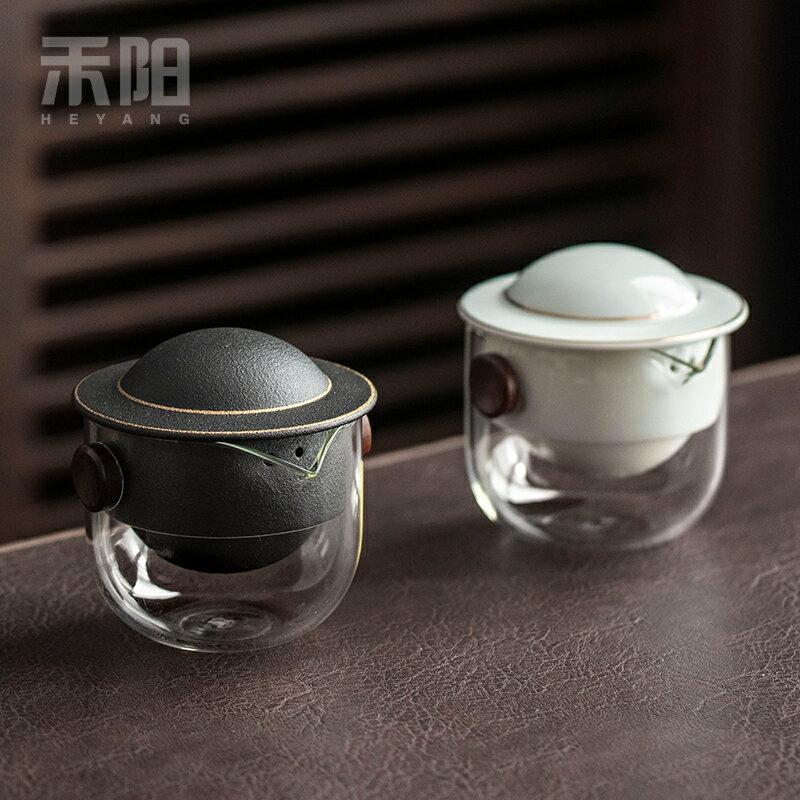 禾陽 行星快客杯玻璃ET旅行茶具陶瓷一壺三杯戶外便攜旋轉泡茶器