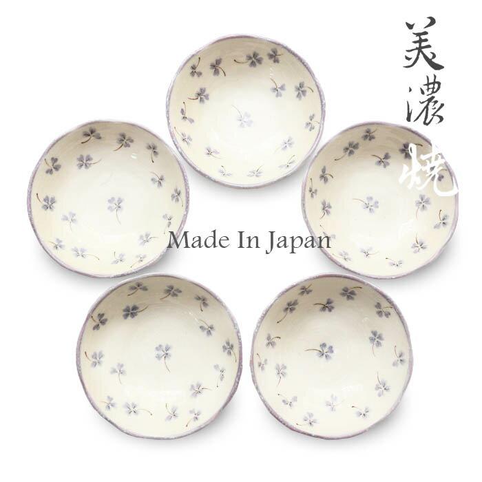【日本窯元敬白】美濃燒幸運草陶瓷小碟組(5入)~淺紫色‧日本製✿桃子寶貝✿