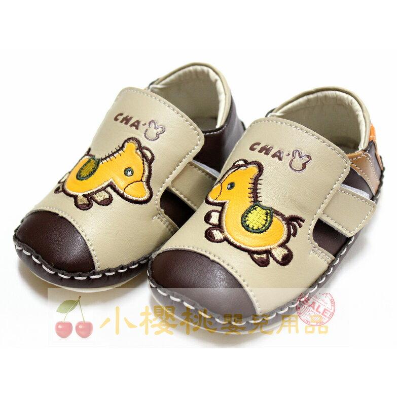 天鵝童鞋Cha Cha Two恰恰兔--小馬童鞋 學步鞋 台灣製造 米色