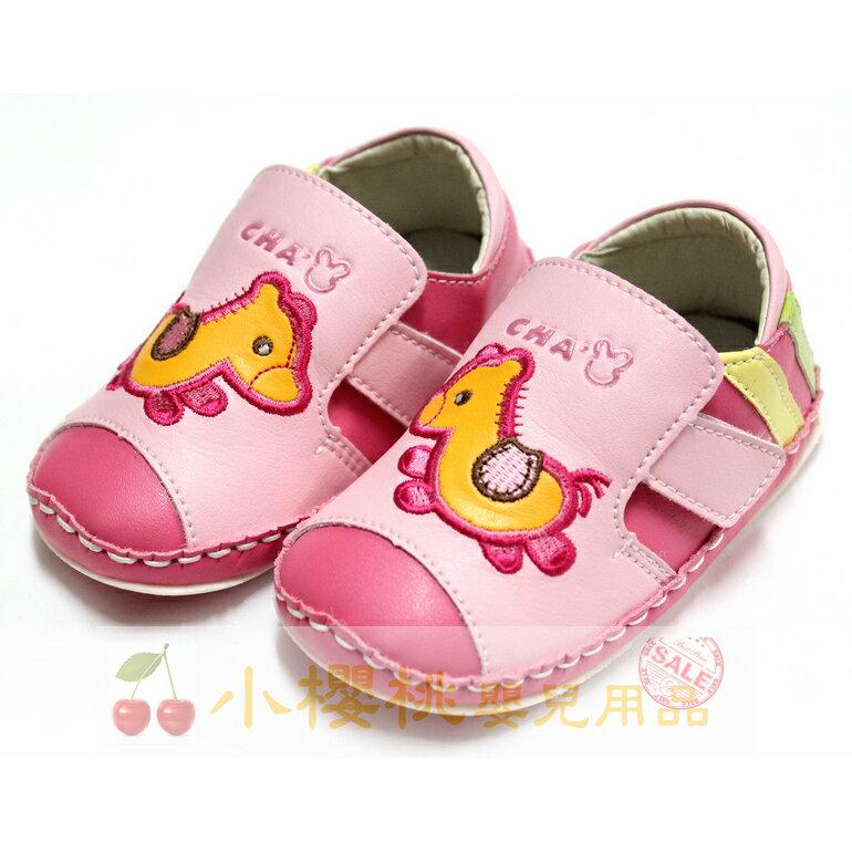 天鵝童鞋Cha Cha Two恰恰兔--小馬童鞋 學步鞋 台灣製造 粉色