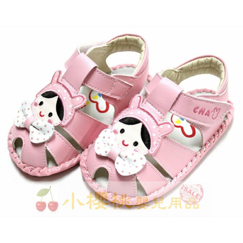 天鵝童鞋Cha Cha Two恰恰兔--小女孩涼鞋 學步鞋 台灣製造 粉色