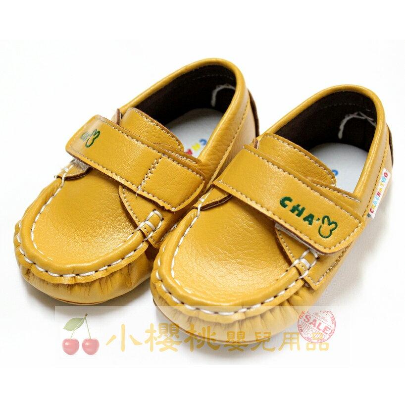 天鵝童鞋Cha Cha Two恰恰兔--童鞋 學步鞋 台灣製造 鵝黃色