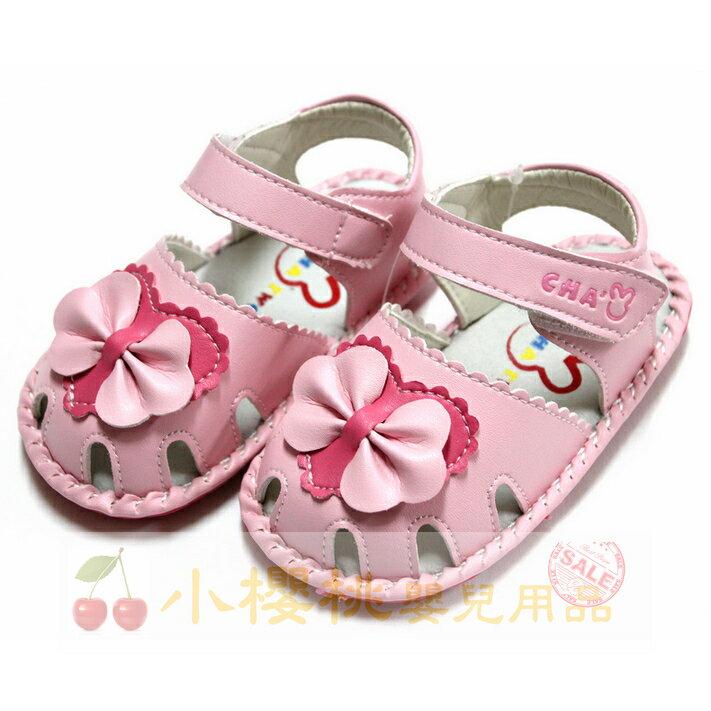 天鵝童鞋Cha Cha Two恰恰兔--愛心蝴蝶結涼鞋 學步鞋【粉色】台灣製造
