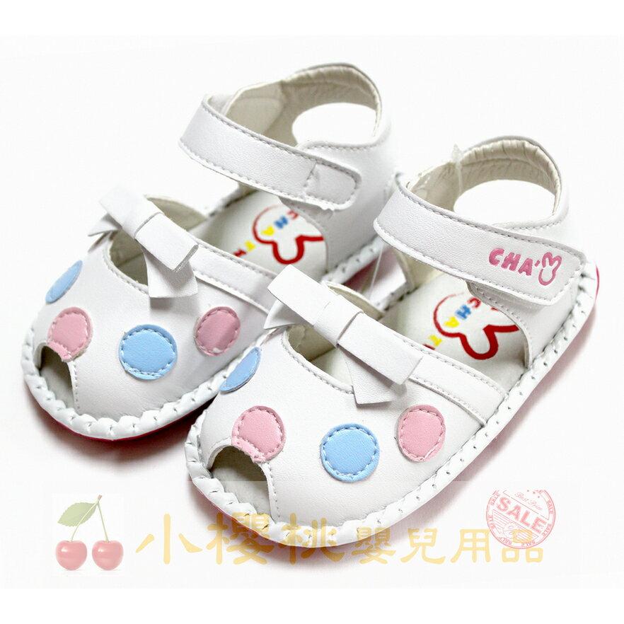 天鵝童鞋Cha Cha Two恰恰兔--小圓點涼鞋 學步鞋 台灣製造【白色】