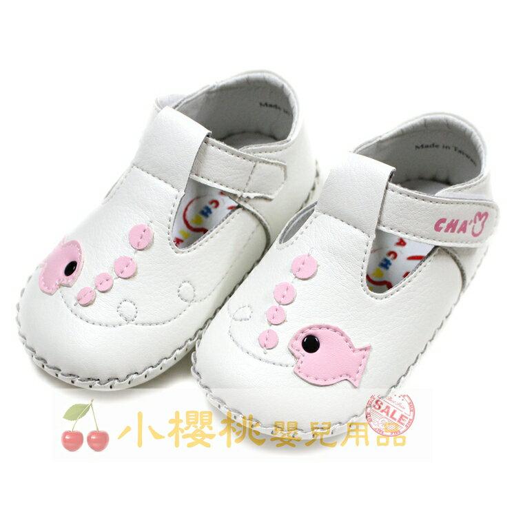 天鵝童鞋Cha Cha Two恰恰兔--小魚兒寶寶鞋 童鞋 學步鞋 【白色】台灣製造