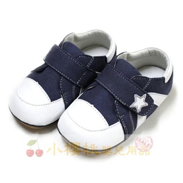 天鵝童鞋ChaChaTwo恰恰兔--紳士星星童鞋學步鞋【台灣製造】