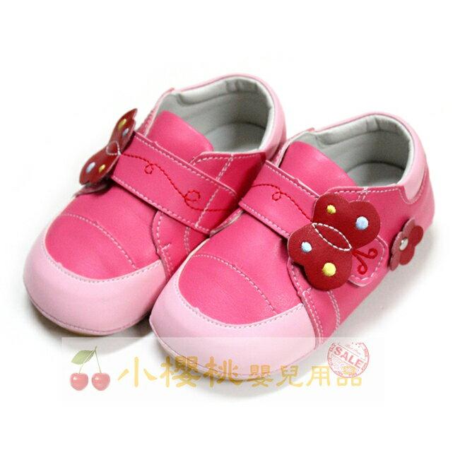 天鵝童鞋Cha Cha Two恰恰兔--飛蝴蝶 童鞋 學步鞋【粉色】台灣製造