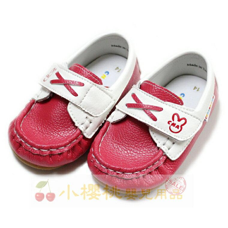 天鵝童鞋Cha Cha Two恰恰兔--個性寶寶鞋 童鞋 學步鞋 【紅色】台灣製造
