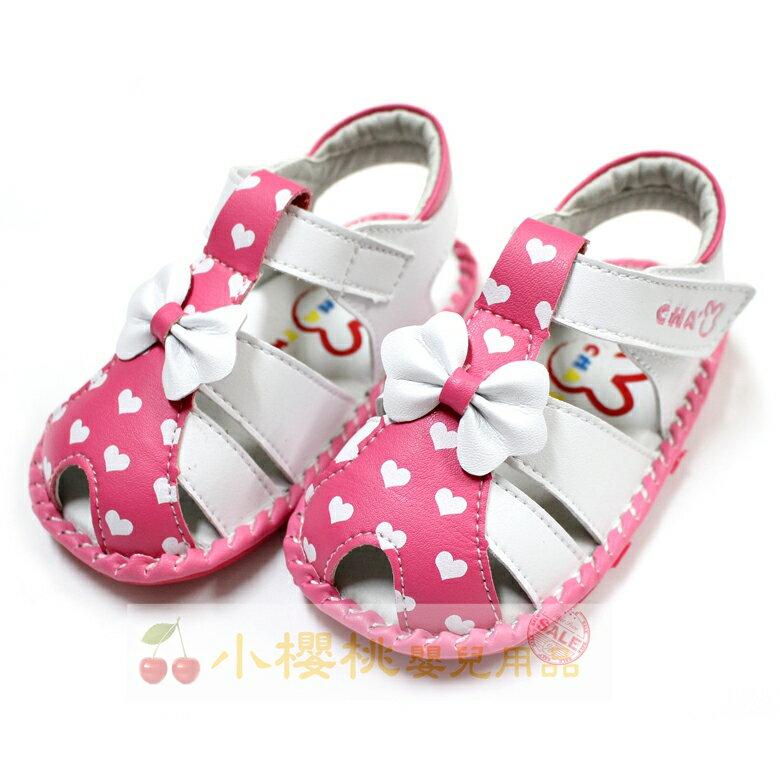 天鵝童鞋Cha Cha Two恰恰兔--愛心點點涼鞋 學步鞋 【台灣製造】