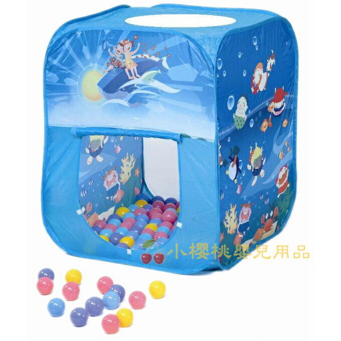 CHINH-CHING親親--球屋 方形帳篷 附100顆彩色遊戲球【CBH-02】