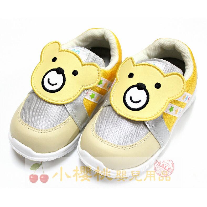 天鵝童鞋Cha Cha Two恰恰兔~~小熊超輕量童鞋 學步鞋