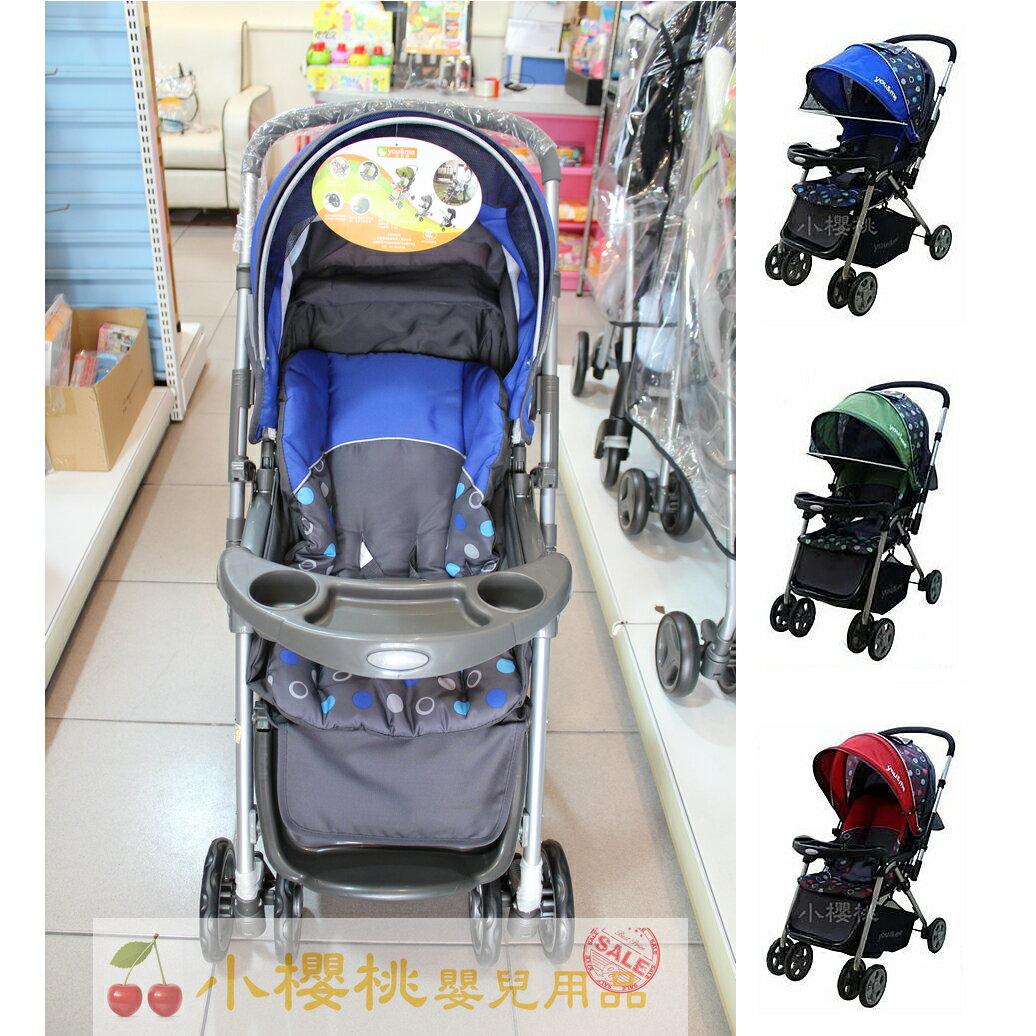 you&me--兒童雙向手推車/嬰兒雙向手推車MST-A201