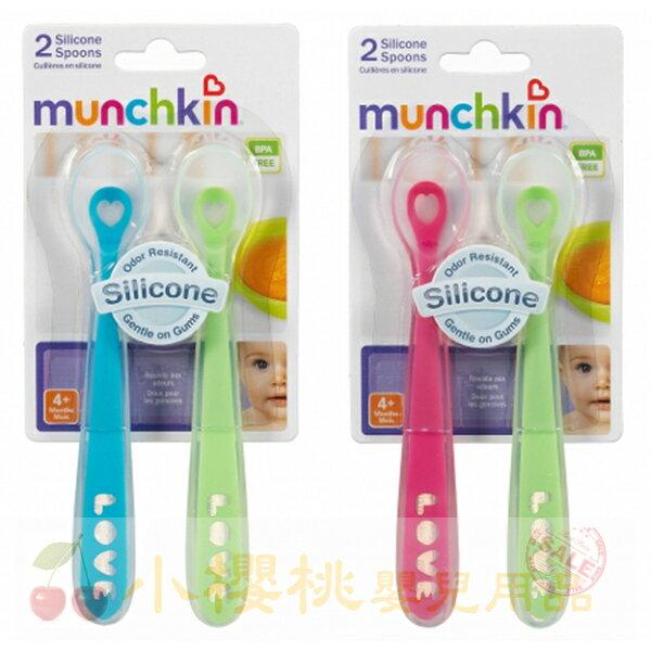 munchkin--矽膠湯匙2入