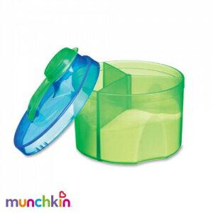 munchkin~~奶粉盒