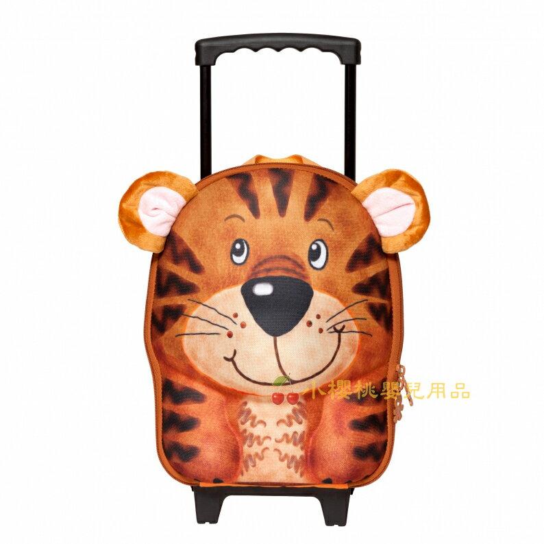 德國okiedog---立體 兒童動物造型 行李箱 拉桿書包【老虎】