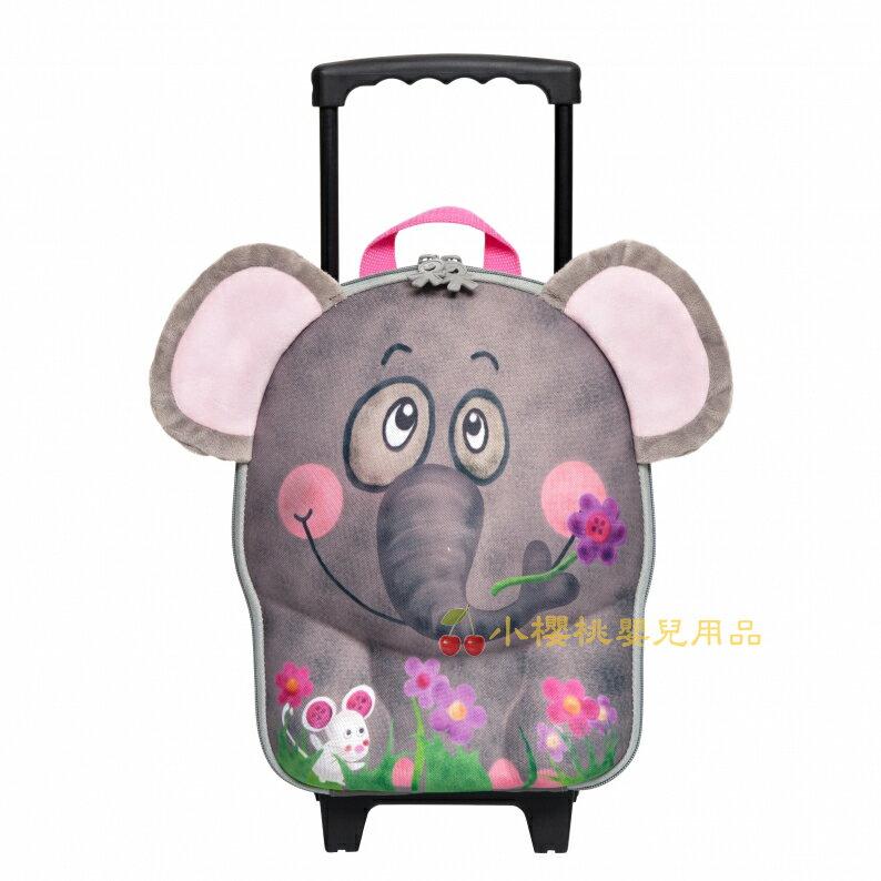 德國okiedog---立體 兒童動物造型 行李箱 拉桿書包【大象】