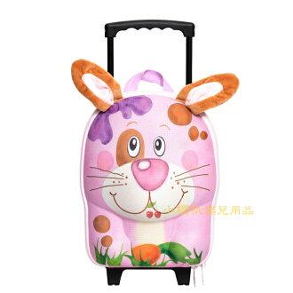 德國okiedog---立體 兒童動物造型 行李箱 拉桿書包【兔子】