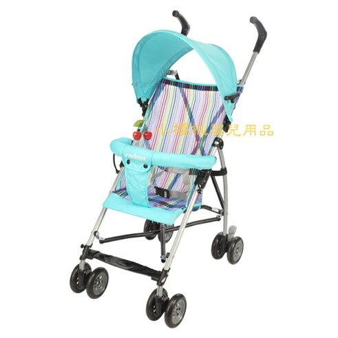 you&me--時尚輕便嬰兒推車 傘車 藍色條紋