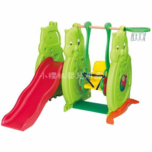 @小櫻桃嬰兒用品@CHINH-CHING親親--貓頭鷹溜滑梯(標準型)+鞦韆SL-05S