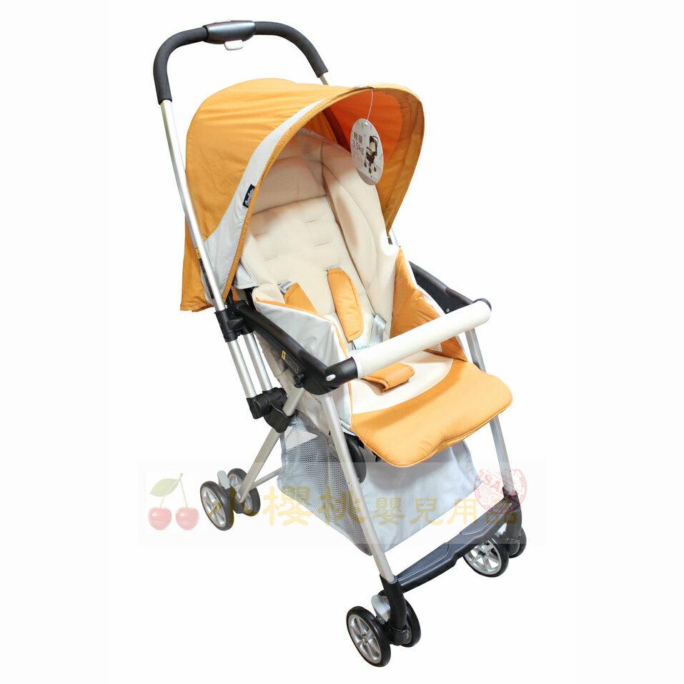 Coco Latte--3.5KG 超輕量型 雙向嬰幼兒手推車/輕便秒縮車 可單手收合 橘色