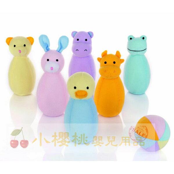 @小櫻桃嬰兒用品@NUK--保齡球組 絨毛玩具