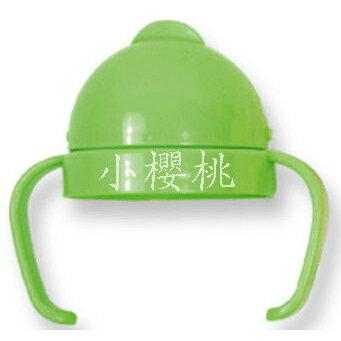 @小櫻桃嬰兒用品@大眼蛙DOOBY--神奇喝水杯蓋組