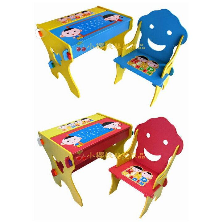 kikimmy--小博士畫板書桌 兒童書桌椅