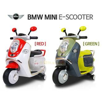 BMW Mini E-Scooter兒童電動摩托車 兒童電動車