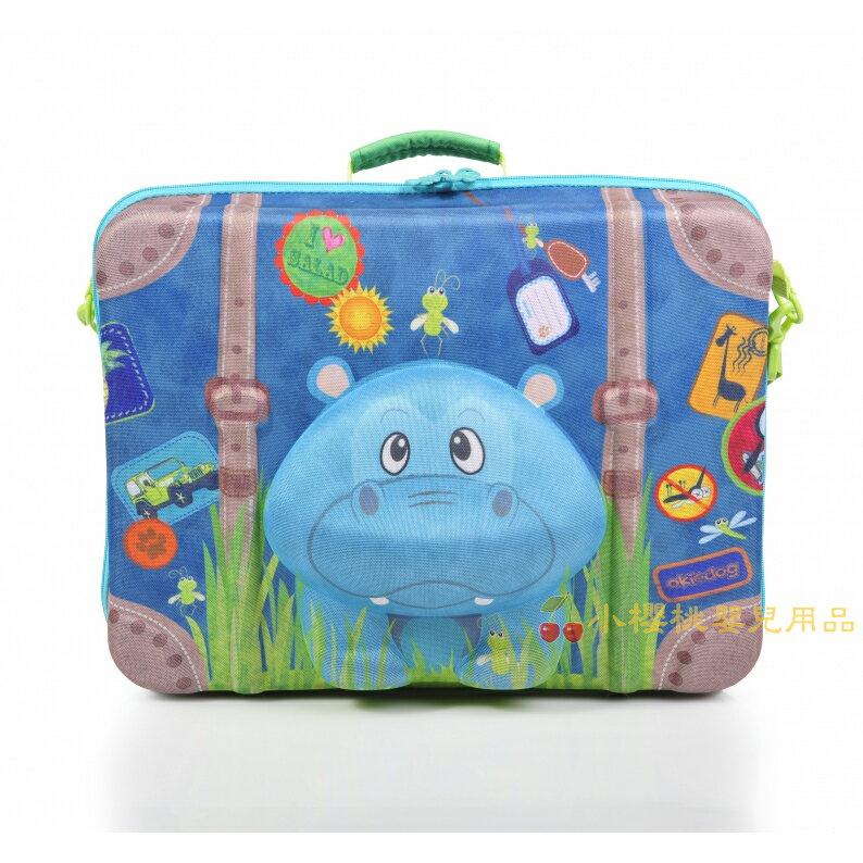 德國okiedog---立體 兒童動物造型手提箱 行李箱【河馬】